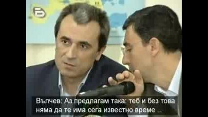 Bg Министри Зад Микрофона