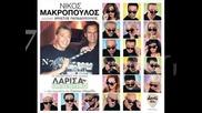 Гръцко за Душата с Никос Макропулос
