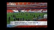 Преди мачовете от втория кръг в група G на Шампионската лига