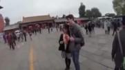 Когато бял мъж отиде в Пекин