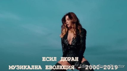 Есил Дюран - Музикална еволюция - 2000-2019