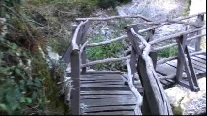 Красотите на България - Еменската пътека, част 5
