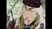Naruto Shippuuden Movie 2 - {bg Subs} - Part 2