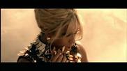 Кой управлява света... Beyonce