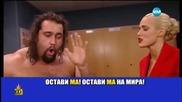 Българския кечист Русев и Лана - Господари на ефира