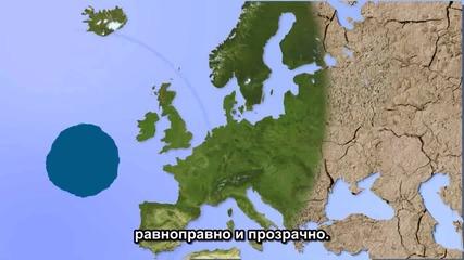 400 Евро Безусловен Базов Доход - подпишете инициативата !
