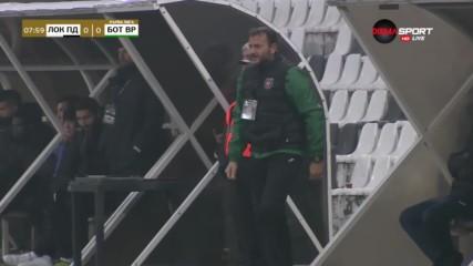 Не Сашо Ангелов, а Илиян Василев води Ботев Враца срещу Локо Пловдив
