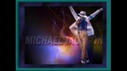 Цветана Дичева Ben в памет на Michael Jackson
