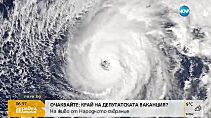 Кадри от Космоса: Ураган Никол връхлетя Бермудските остров