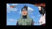 [bg sub] Naruto Shippuuden 176 Preview Hd