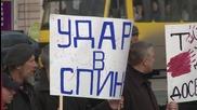 Russia: Erdogan effigy BURNS at protest against Su-24 downing