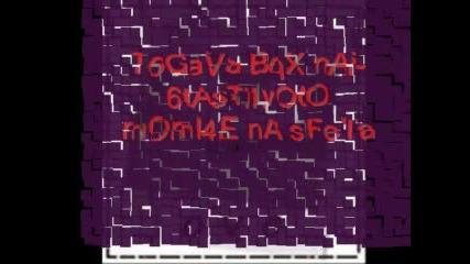 Lubovna Istoria
