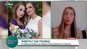 """""""Социална мрежа"""": Поли Хубавенска - посланикът на българския дух по света"""