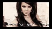 Мария - Най - добрия [cd rip]