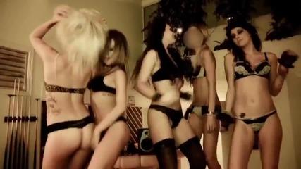 Секси момичета купонясват