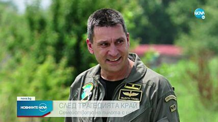 """Синът на загиналия край Шабла пилот съди авиобаза """"Граф Игнатиево"""""""