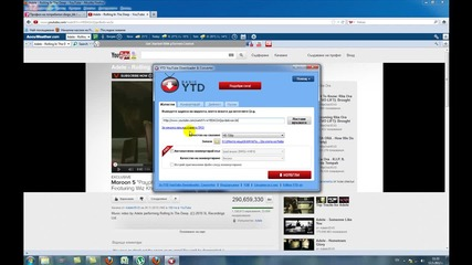 Как се прави-youtube Downloader