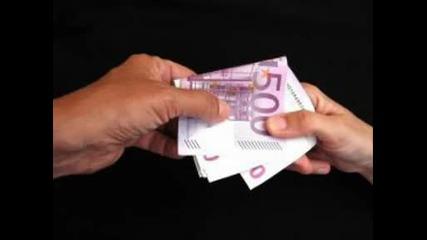 Долара - Помниш ли 2009
