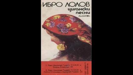 Nikolay Gardev - Leski karuchka
