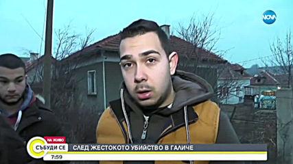 Съученици на убитото момиче от Галиче настояват за справедливо наказание