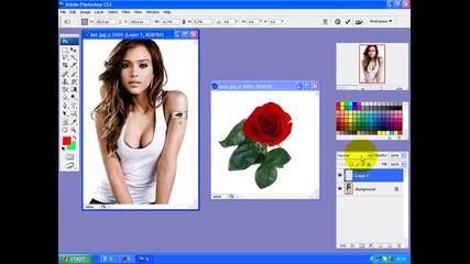 Как да си сложим Tatoo със photoshop