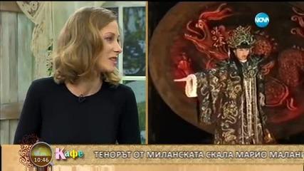 На кафе с изпълнителния продуцент на операта Турандот Магдалена Сотирова (22.02.2016)