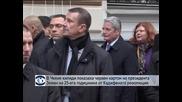 В Чехия хиляди показаха червен картон на президента Милош Земан на 25-ата годишнина от Кадифената революция