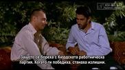 Лудо сърце: Адски рикошет / Deli Yurek Boomerang Cehennemi 2001 Бг субтитри,част 1/3