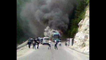 Пожар на пътя Михалково - Лясково