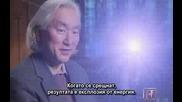 Вселената: Космически пътешествия S02 E08