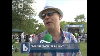 Събор на българите в Чикаго - 03.06.2012