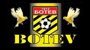 Ботев Пловдив - D2