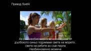 Песента от H2o Русалки + Бг Превод и Снимки