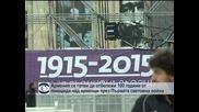 Армения ще канонизира жертвите на геноцида, страната се готви да отбележи 100 години от масовите убийства