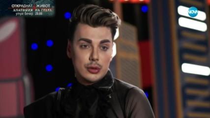 Визитка на Валентин Кулагин - осмият участник във VIP Brother 2018