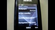 Nokia 3120 Classic Видео Ревю