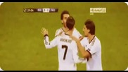 Реал Мадрид - Манчестер Юнайтед 1-1 /13.02.2013/