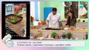 Рецептите днес: Пилешки бургер с мариновани зеленчуци и картофено хлебче