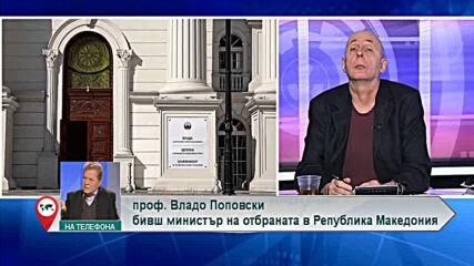 Задава ли се вътрешномакедонска криза заради интервюто на Зоран Заев?