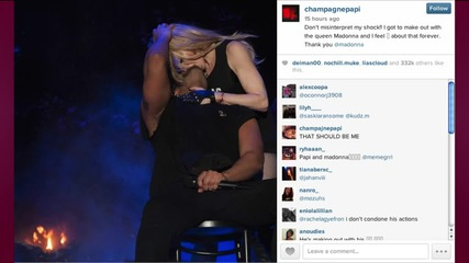 Drake Was Not Disgusted By Madonna's Kiss
