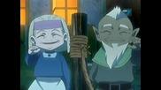 Deltora Quest - sezon 1 epizod 5 - Bg Audio ( Капанът на Нижд и Дожд)