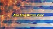 Greek Vasilis Karras Non Stop 2012 Hq
