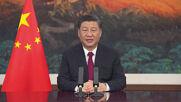 China: Xi says Beijing 'will never seek hegemony' as Boao Forum kicks off