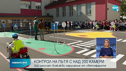 ОЩЕ 200 КАМЕРИ НА ПЪТЯ: Ще дебнат за нарушения и по светофарите
