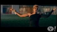 Превод! Mary J. Blige - I Am ( Високо Качество )