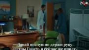 Черный шрифт 04 серия рус суб Kara Yazi
