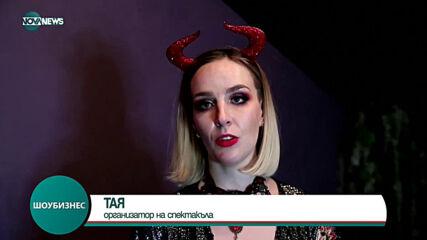 НАСРЕД ПАНДЕМИЯ: Драг кралици с бурлеска спектакъл в Москва