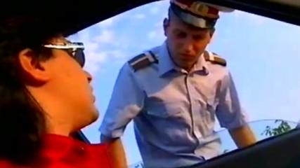 Мая и Магапаса - Кат-аджийската 1998