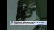 ЕК е уверена, че българските власти ще направят необходимото по повод нападението над Ахмед Доган