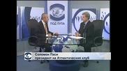 Соломон Паси: Намесата на НАТО и ЕС може да реши кризата със Северна Корея